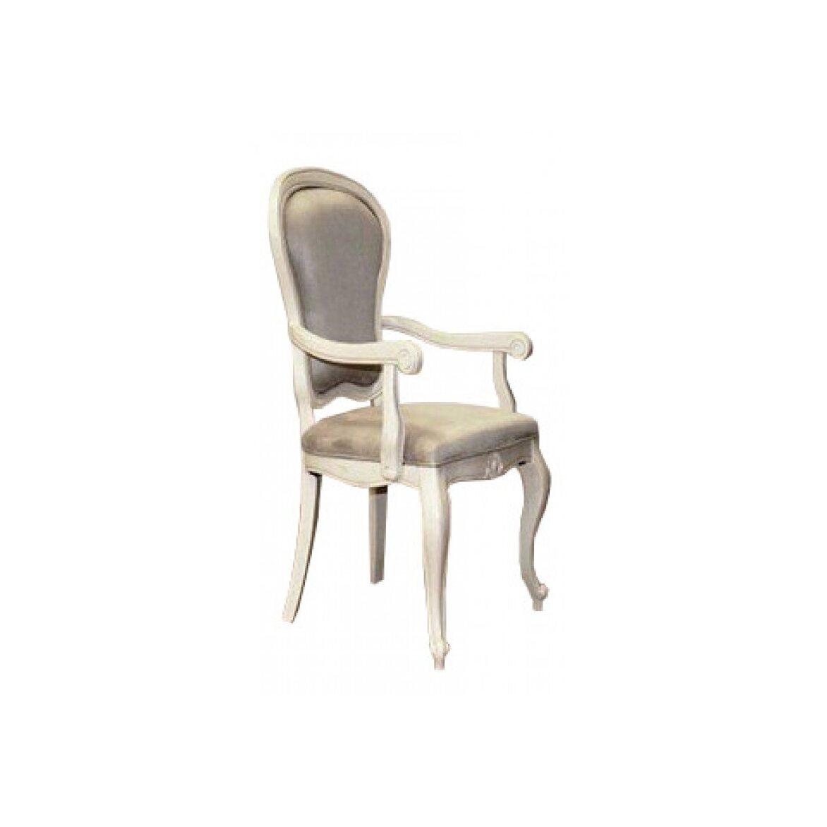 Полукресло с твердыми подлокотниками Leontina, бежевого цвета   Кресло-стул Kingsby