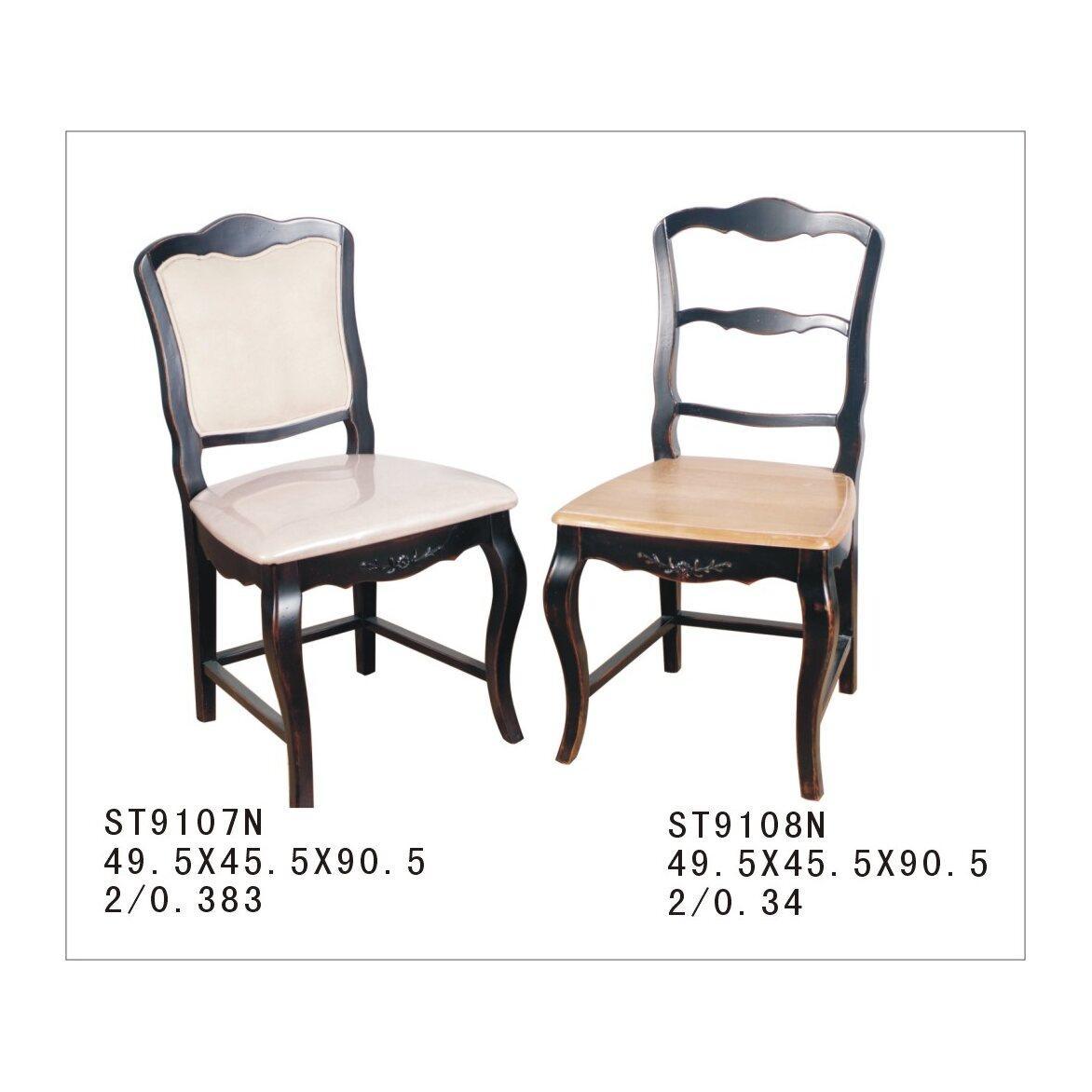 Стул с деревянным сиденьем Leontina, черного цвета 2   Обеденные стулья Kingsby