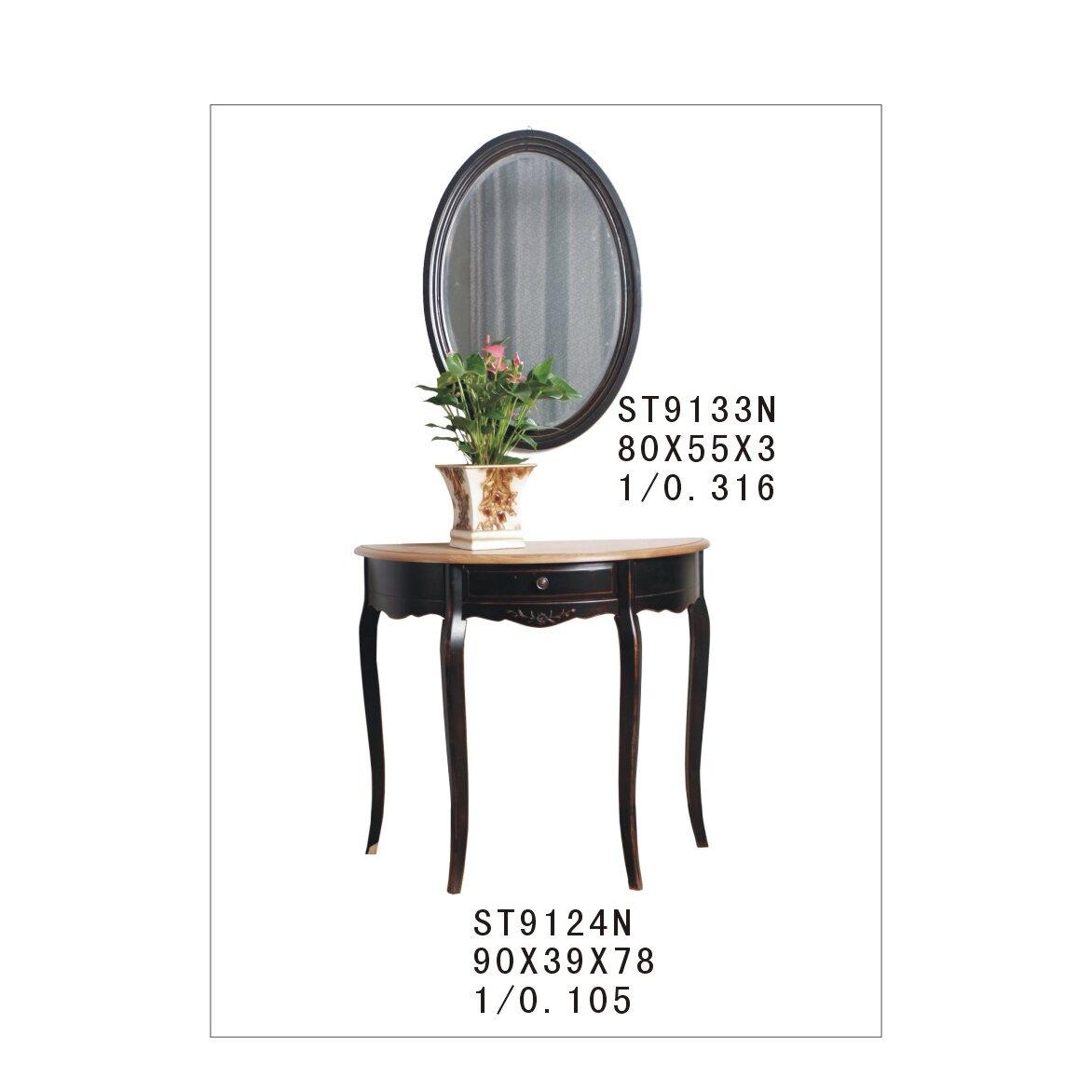 Овальная консоль (без зеркала) Leontina, черного цвета 4 | Консоли Kingsby
