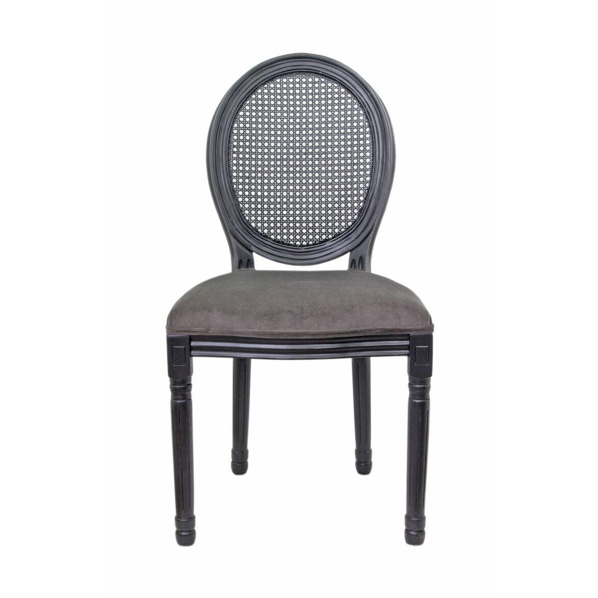 Стул Memos grey | Обеденные стулья Kingsby