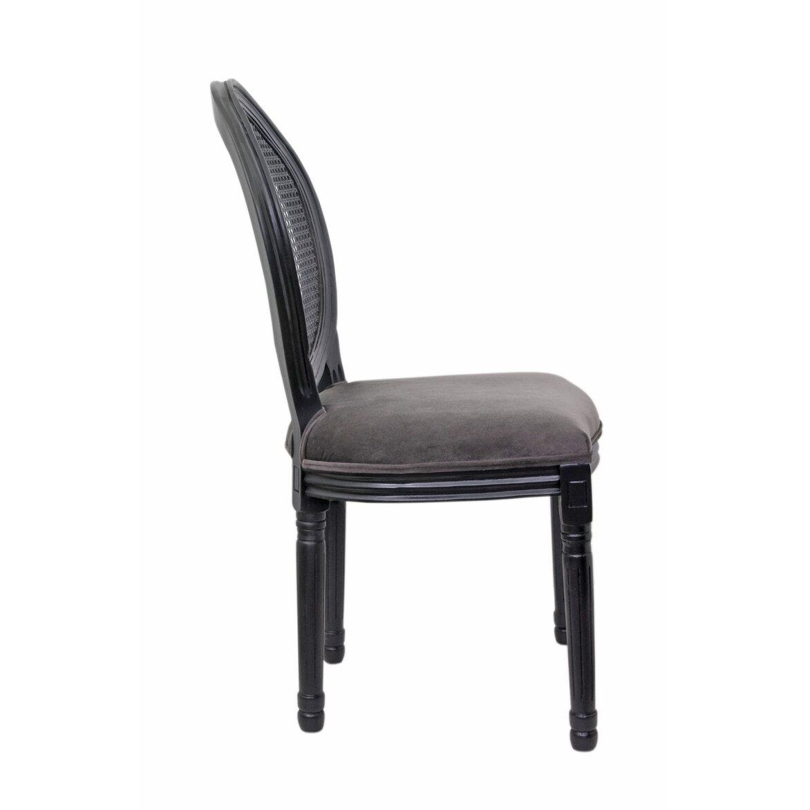Стул Memos grey 2 | Обеденные стулья Kingsby