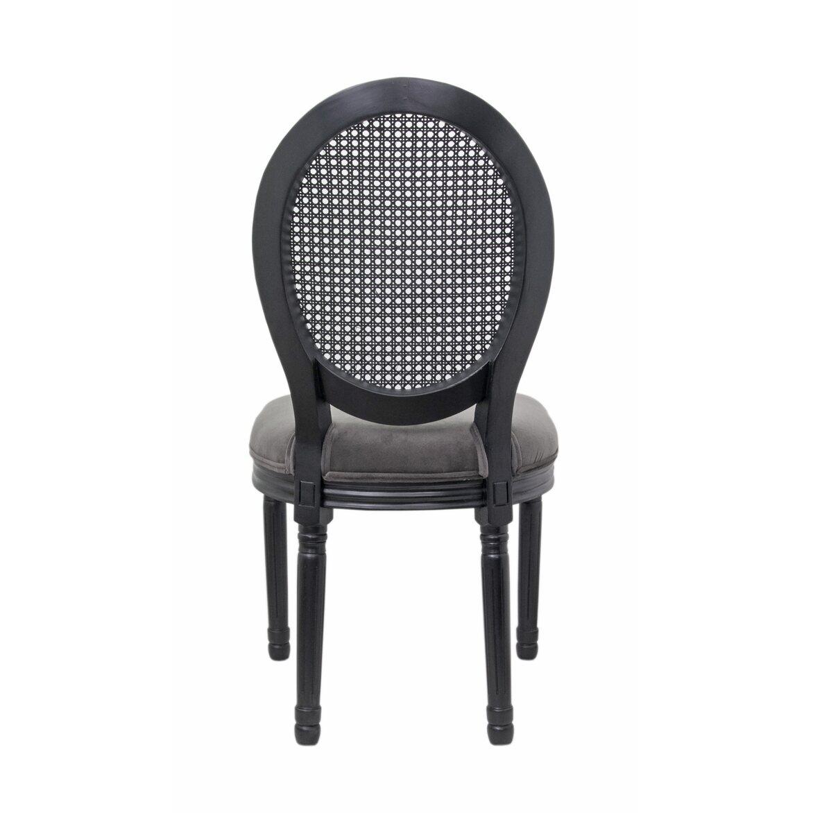 Стул Memos grey 3 | Обеденные стулья Kingsby