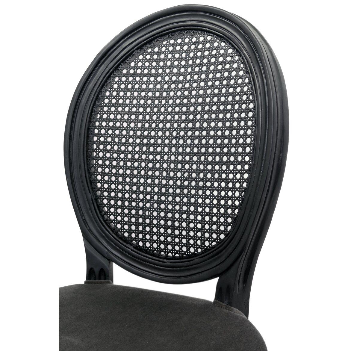 Стул Memos grey 5 | Обеденные стулья Kingsby