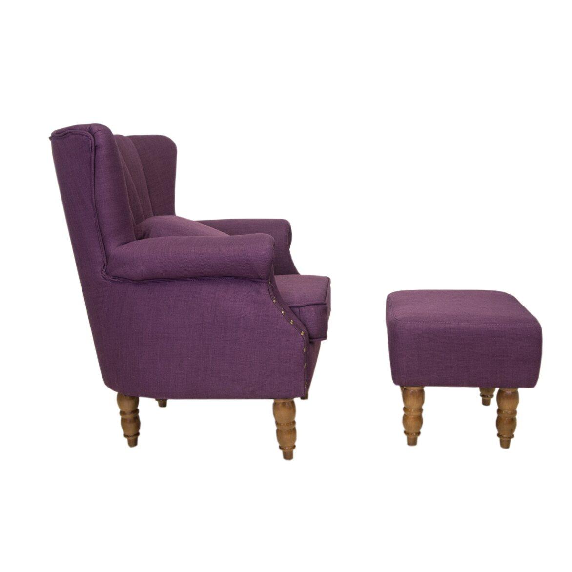 Кресло с пуфом Lab violet 3 | Каминные кресла Kingsby