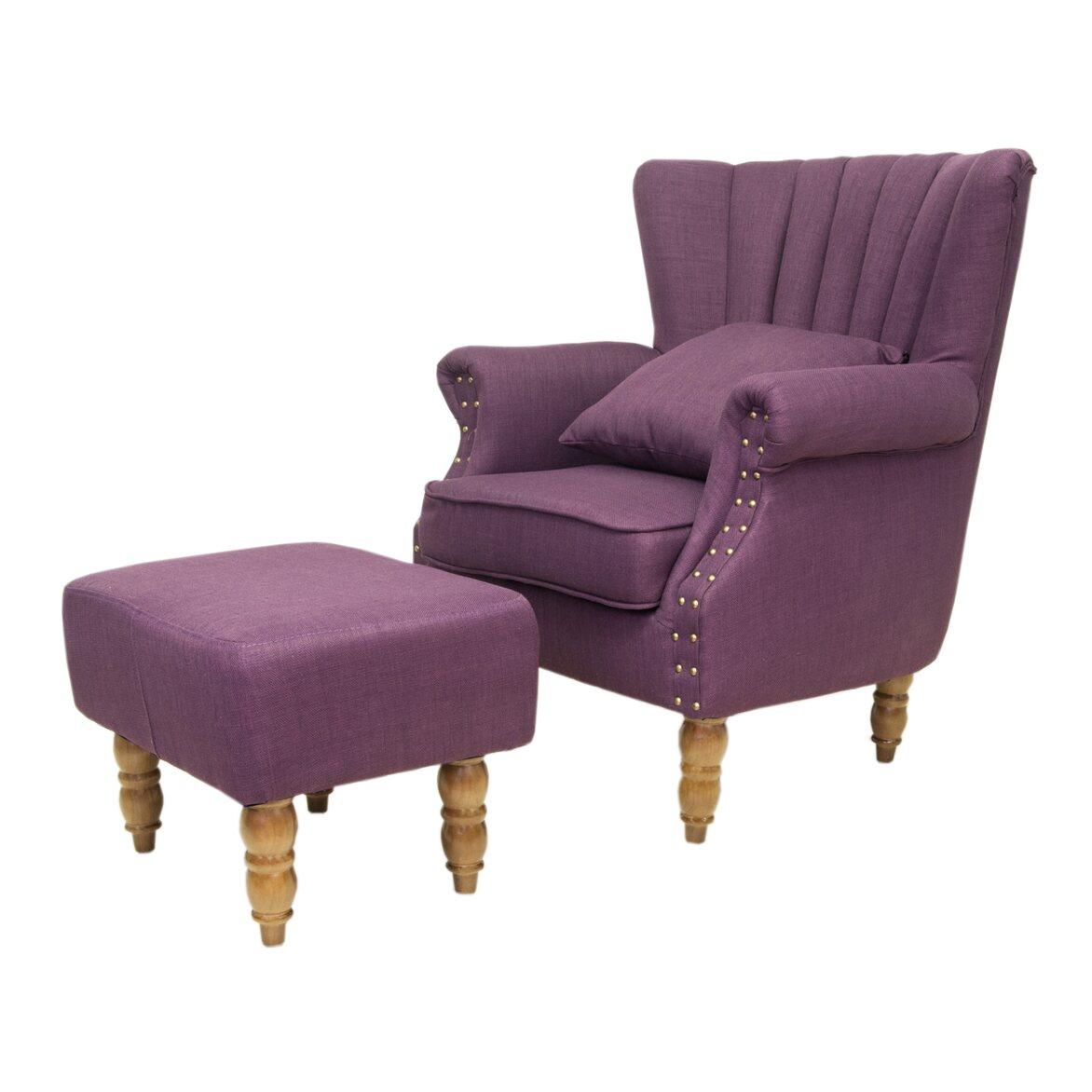 Кресло с пуфом Lab violet 2 | Каминные кресла Kingsby