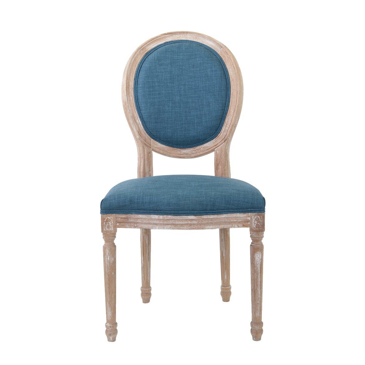 Стул Miro indigo | Обеденные стулья Kingsby