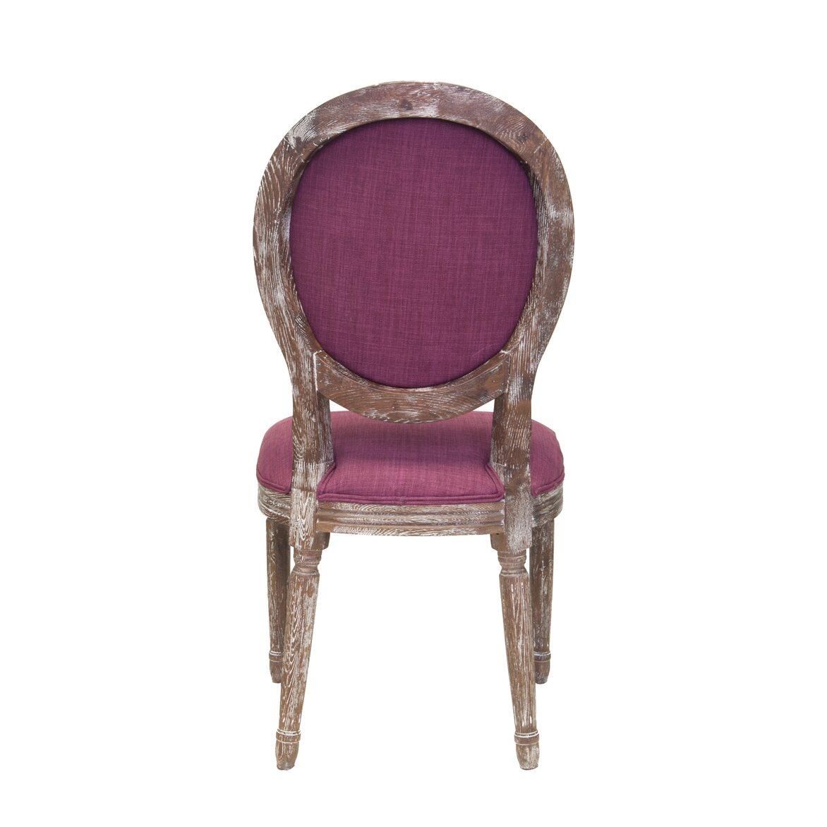 Стул Miro violet 4 | Обеденные стулья Kingsby