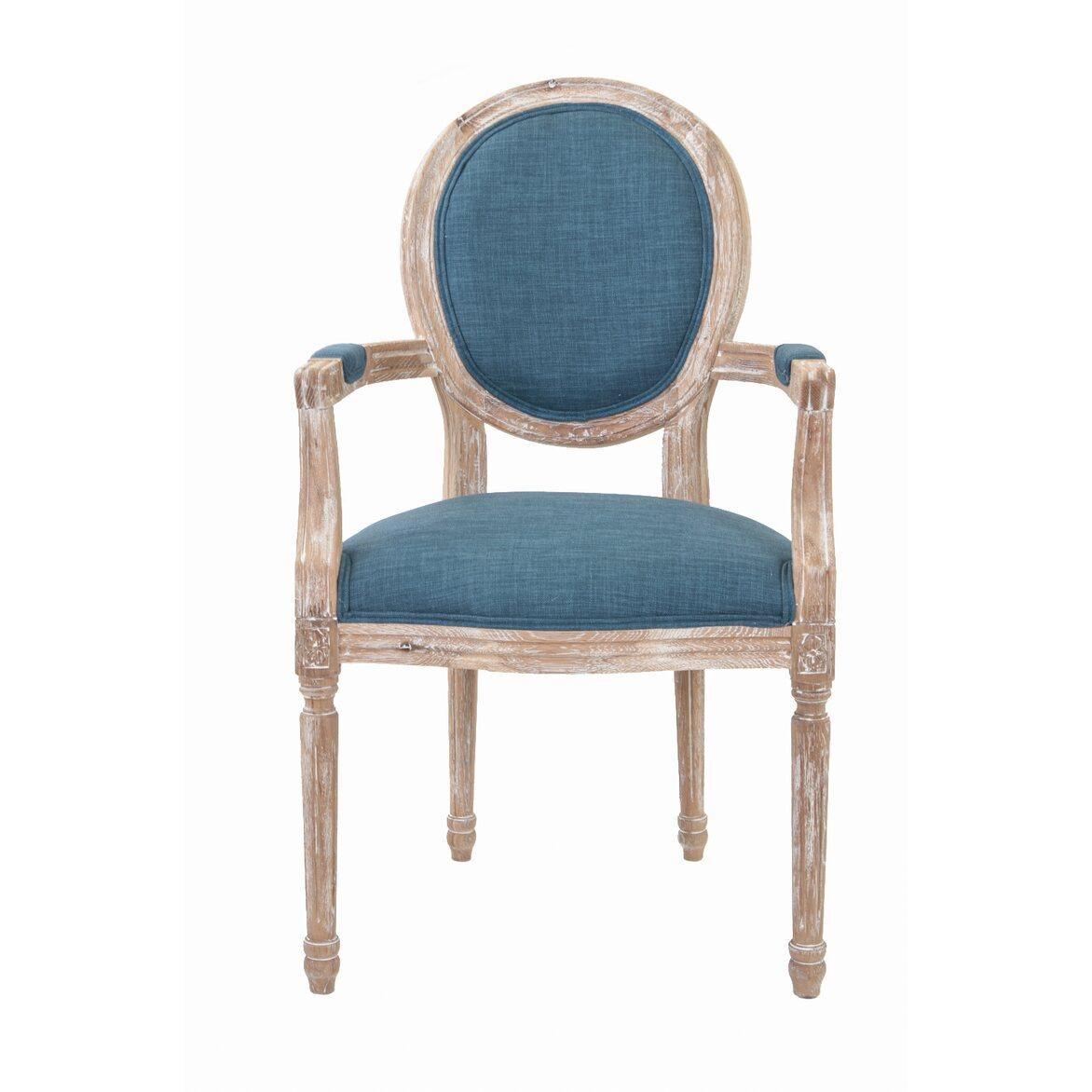 Кресло Diella blue | Кресло-стул Kingsby
