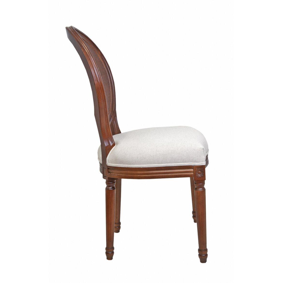Стул Memos classic 2   Обеденные стулья Kingsby