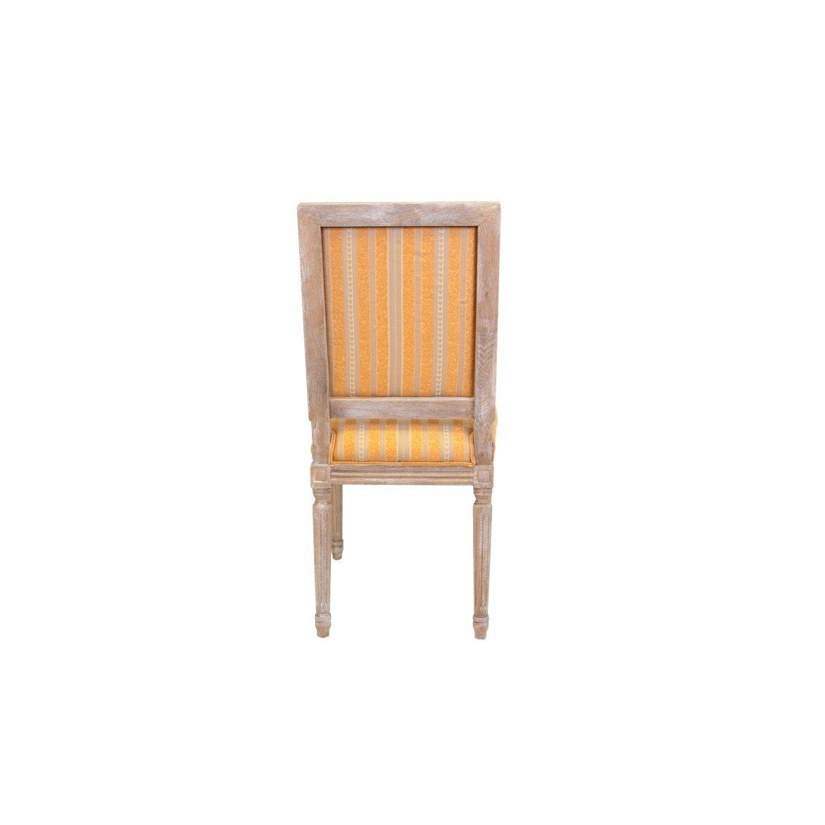 Стул Laton 3 | Обеденные стулья Kingsby