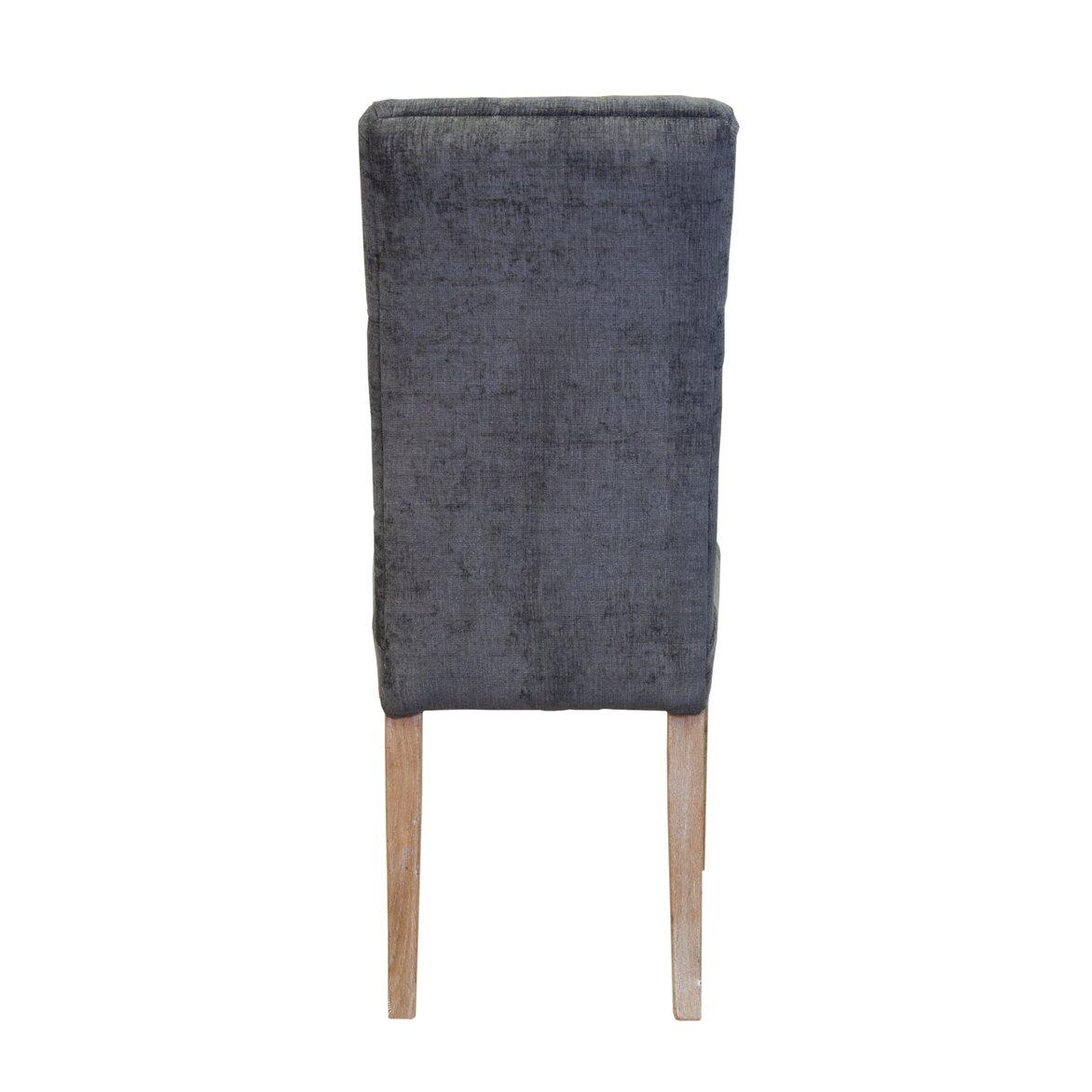 Стул Ostin 3 | Обеденные стулья Kingsby