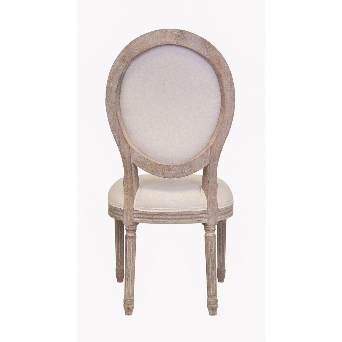 Стул Volker 3 | Обеденные стулья Kingsby