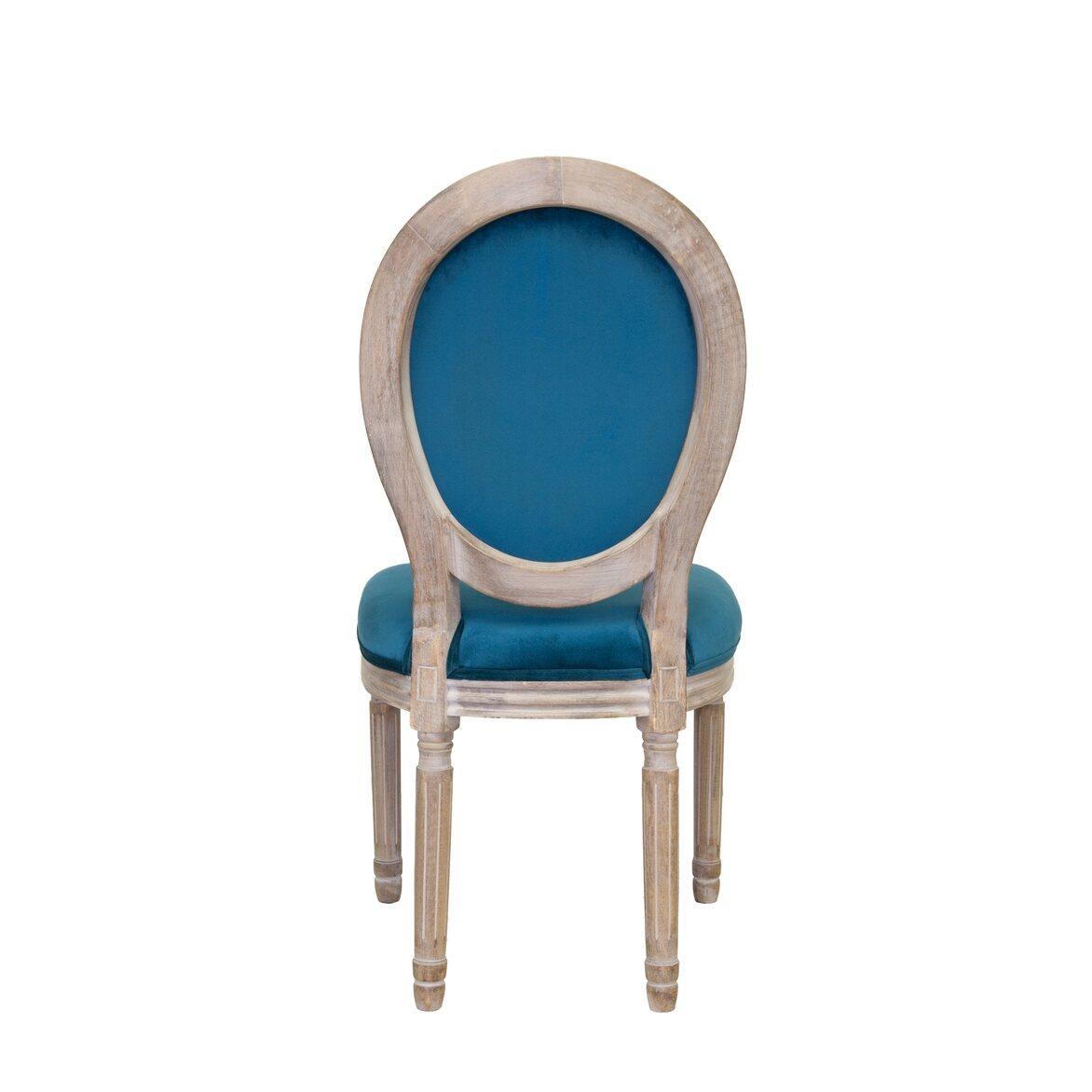 Стул Volker blue 3   Обеденные стулья Kingsby