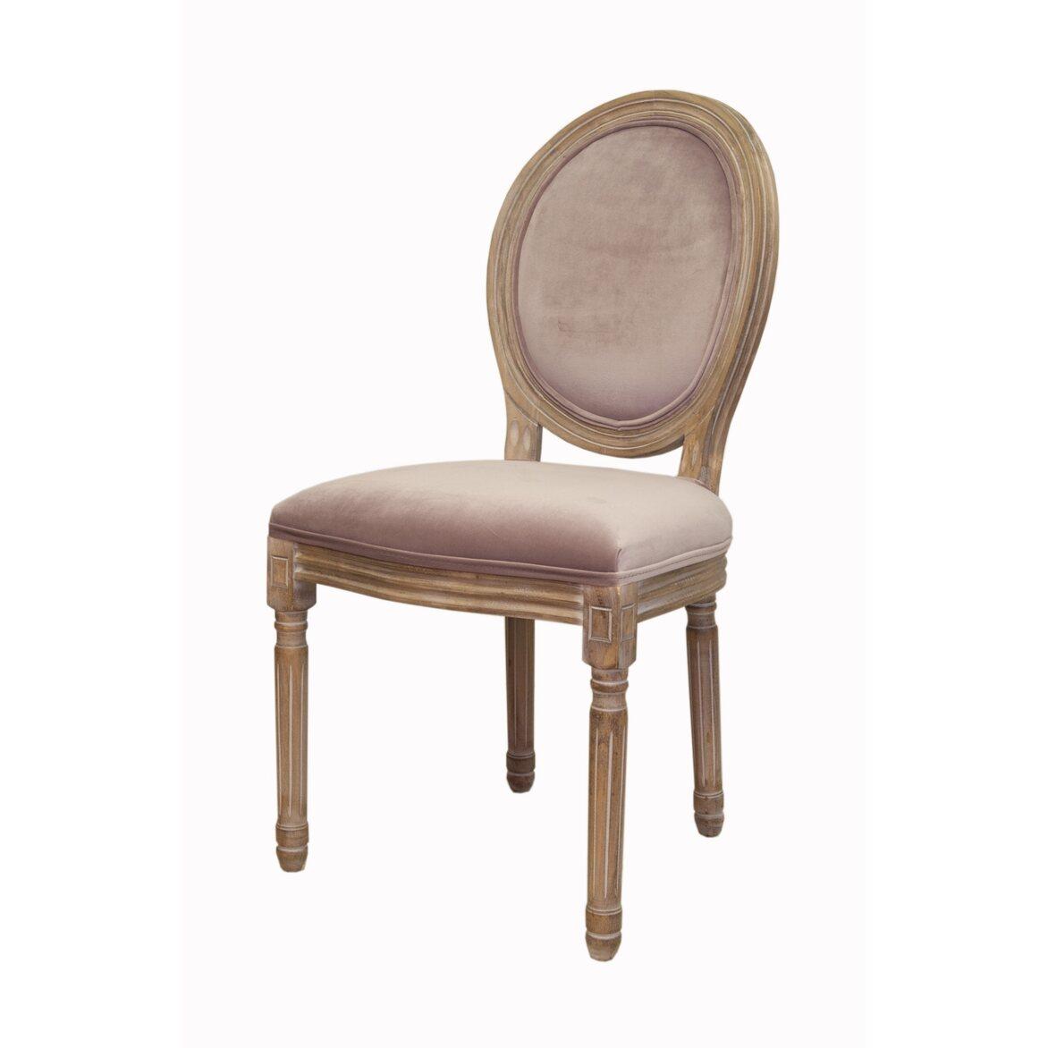 Стул Volker pink 4 | Обеденные стулья Kingsby