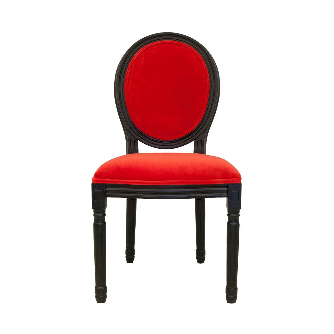 Стул Volker red   Обеденные стулья Kingsby