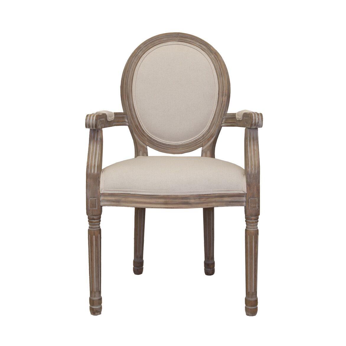 Стул Volker arm beige | Обеденные стулья Kingsby