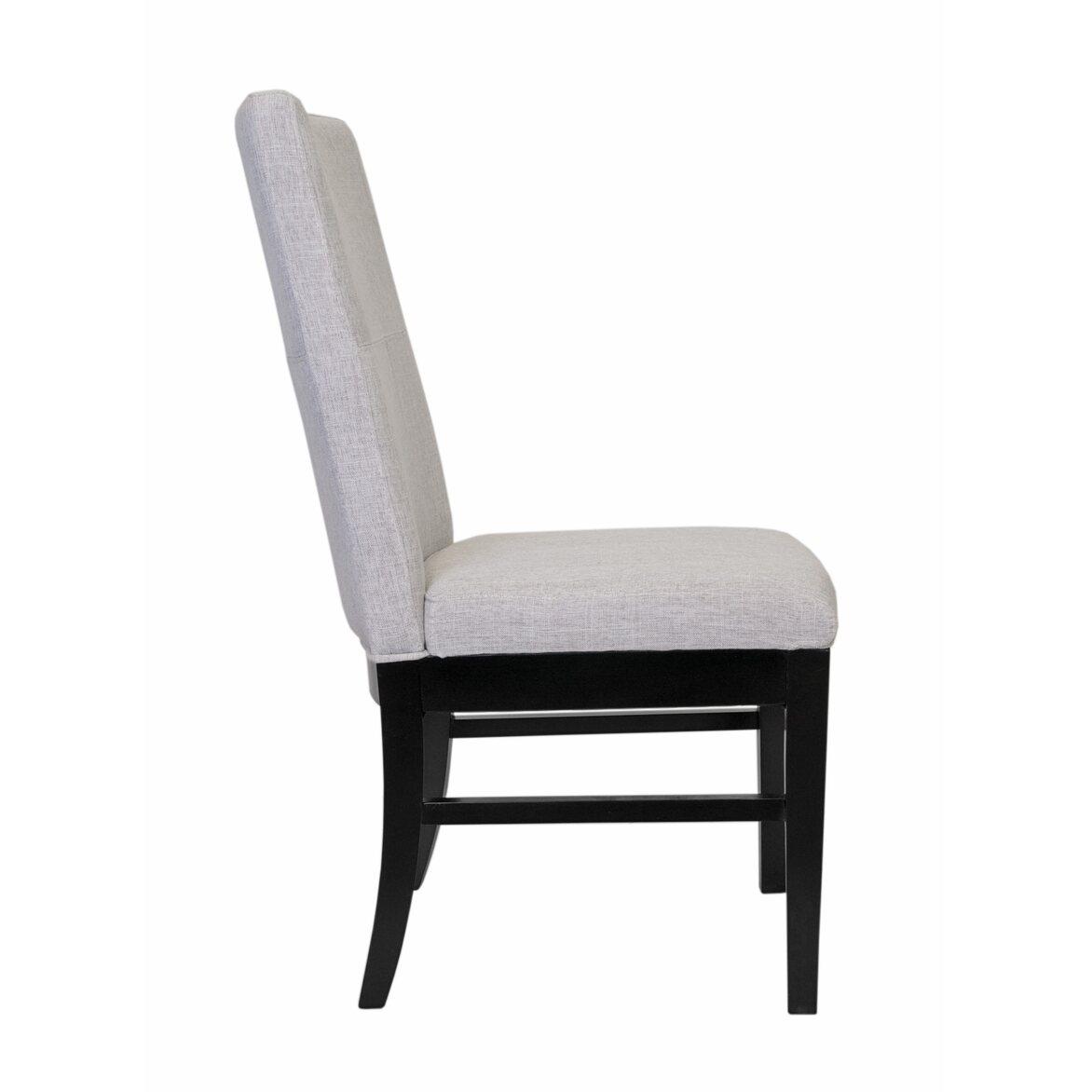 Стул Deng 2   Обеденные стулья Kingsby