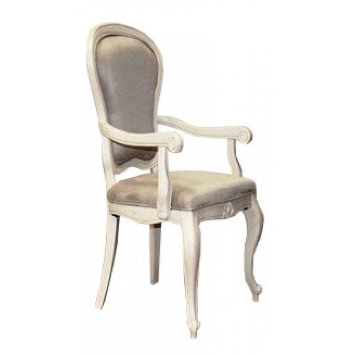 Полукресло с твердыми подлокотниками Leontina, бежевого цвета | Кресло-стул Kingsby