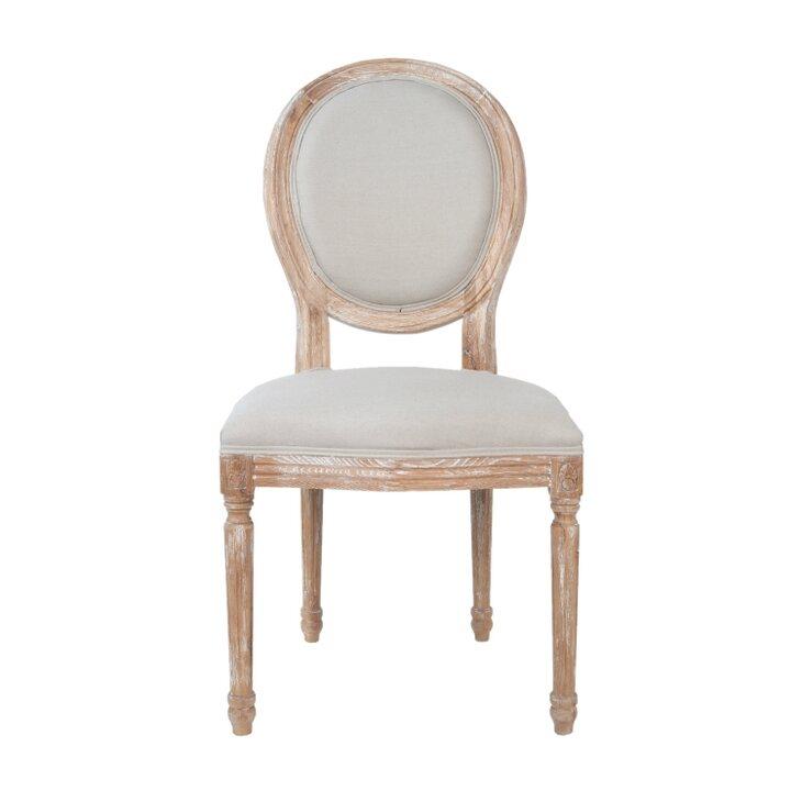 Стул Miro beige   Обеденные стулья Kingsby