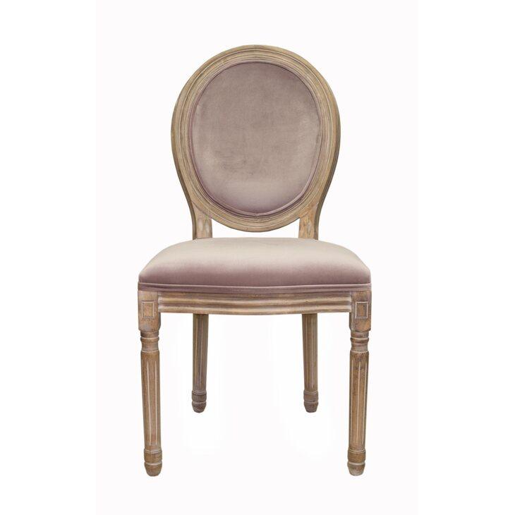 Стул Volker pink | Обеденные стулья Kingsby